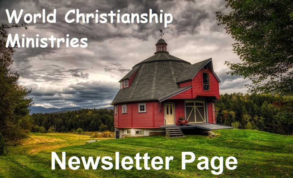 round barn newsletter page